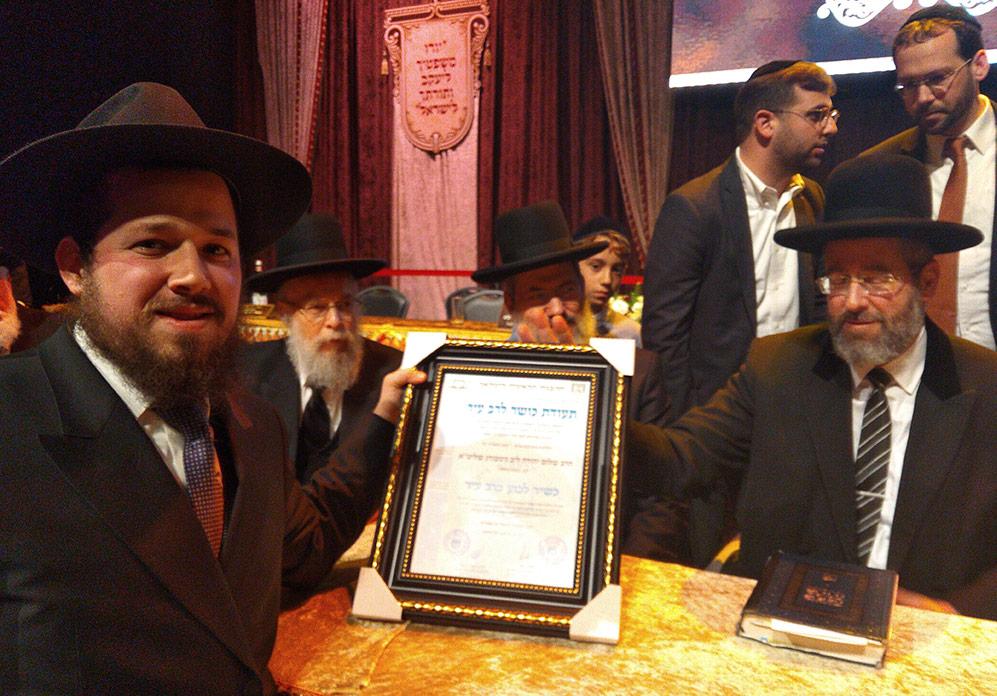 הרב יהודה גינזבורג הוסמך לכהן כרב עיר אחרי עשור של לימודים ומבחני הסמכה