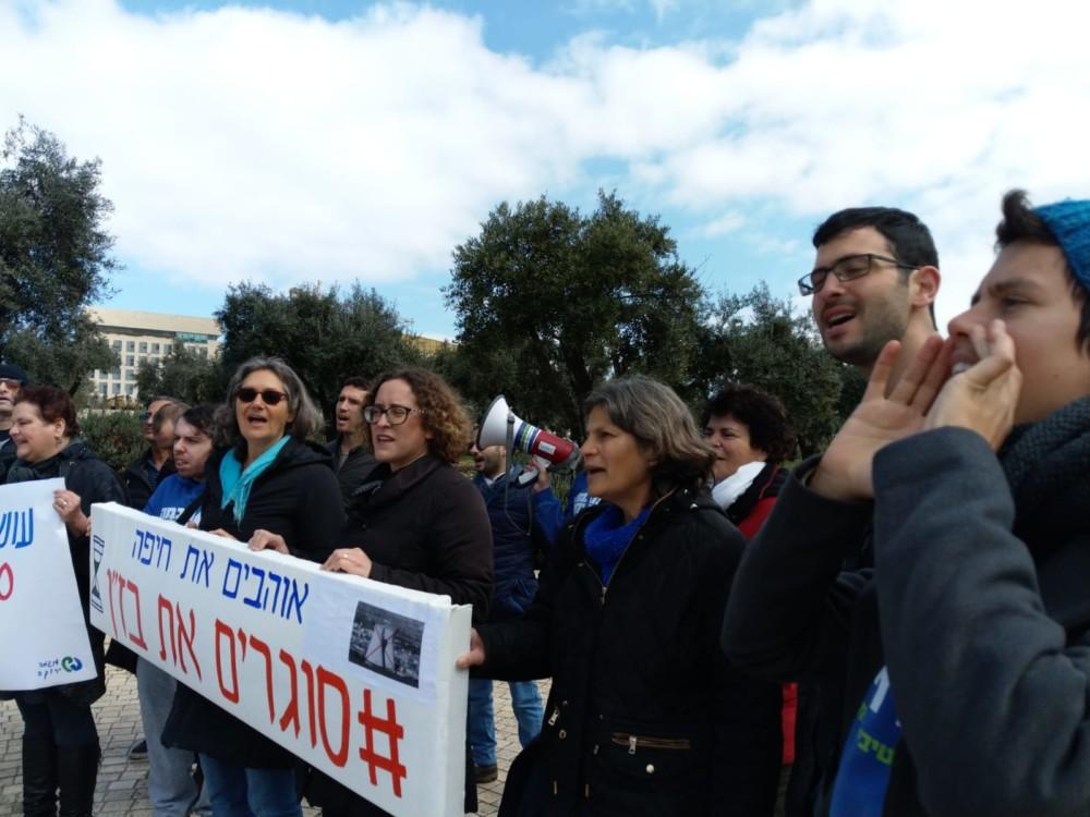 """פעילי סביבה מחוץ לביה""""מ העליון (צילום: מגמה ירוקה)"""