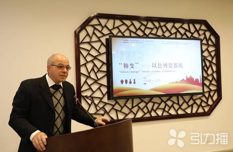 """ד""""ר כמיל סארי נואם לזכרו של ישראל בנקיר בפתיחת התערוכה בסוג'או - סין (צילום: כמי סארי)"""