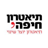 לוגו תאטרון חיפה