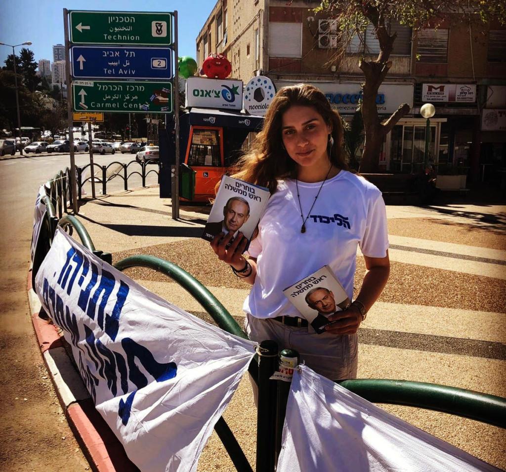 פעילת הליכוד בתחילת קמפיין הבחירות בחיפה (צילום: אושר טקש)