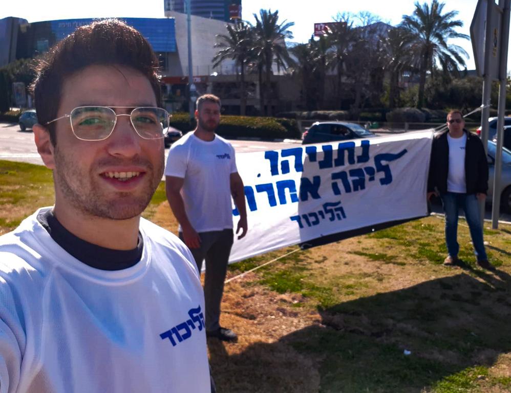 אושר טקאטש בפתיחת קמפיין הליכוד - הבחירות לכנסת בחיפה (צילום: אושר טקש)