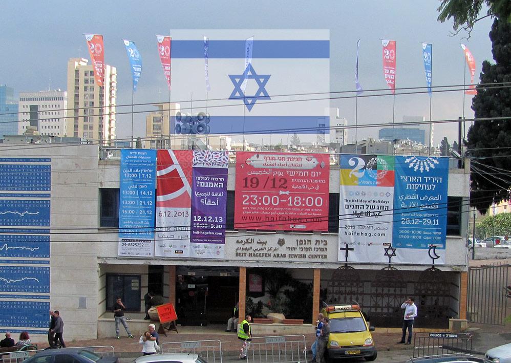 דלג ישראל יונף מעל בית הגפן (צילום והדמיה: ירון כרמי)