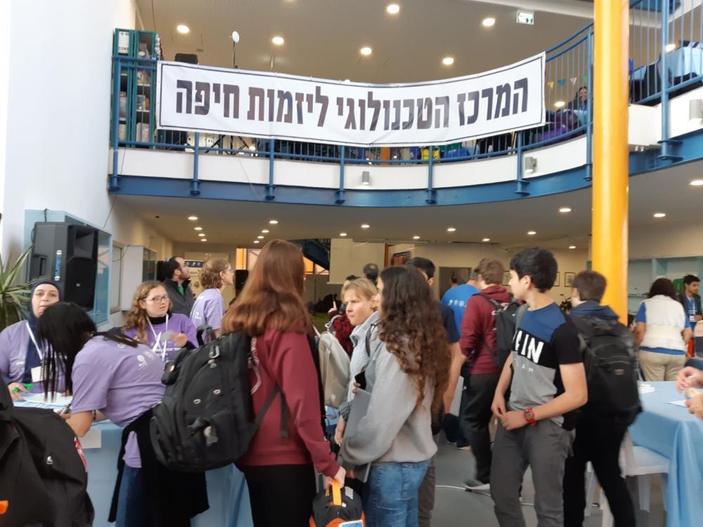 האקתון בבית הספר בסמת בחיפה (צילום: חי פה)