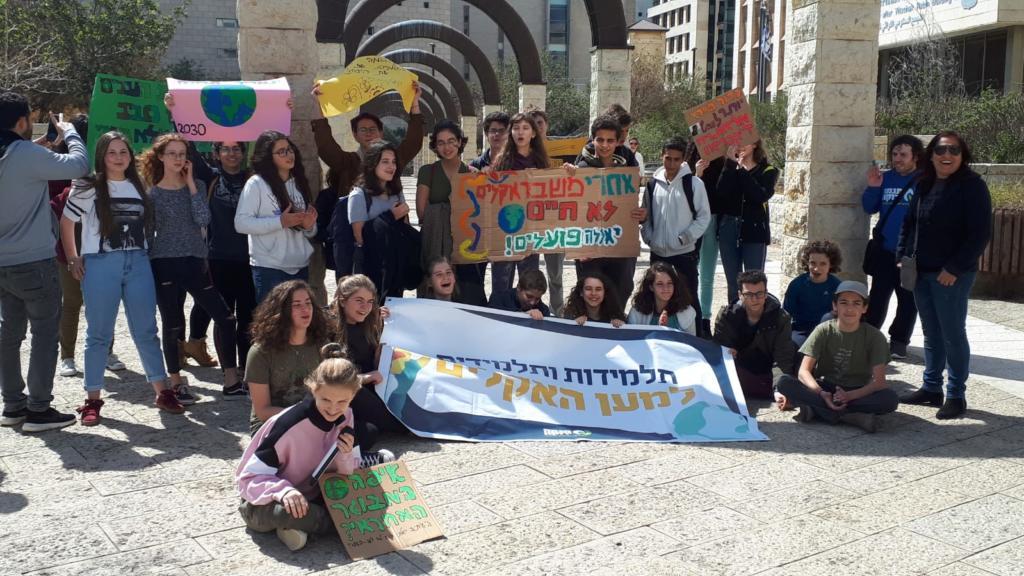 """ההתחממות הגלובלית: תלמידי תיכון מביה""""ס אליאנס בחיפה מפגינים מול קריית הממשלה למען המעבר לאנרגיה מתחדשת (צילום: דוברות מגמה ירוקה)"""