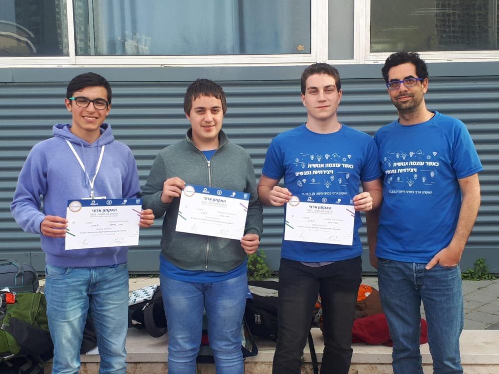 האקתון חיפה - תלמידי בית הספר ליאו באק אשר זכו במקום הראשון