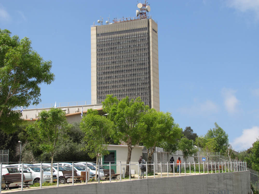 """אוניברסיטת חיפה (צילום: יח""""צ)."""