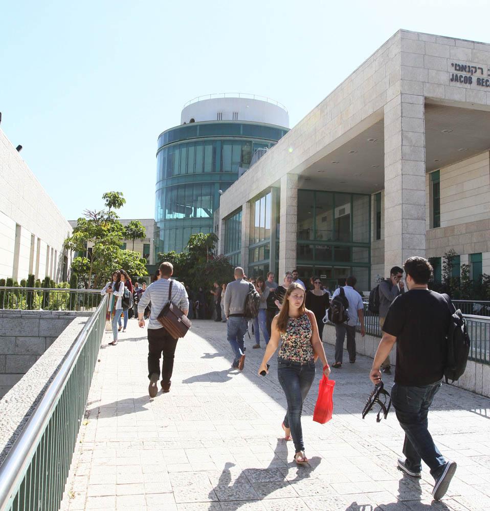 """אוניברסיטת חיפה (צילום: יח""""צ)"""