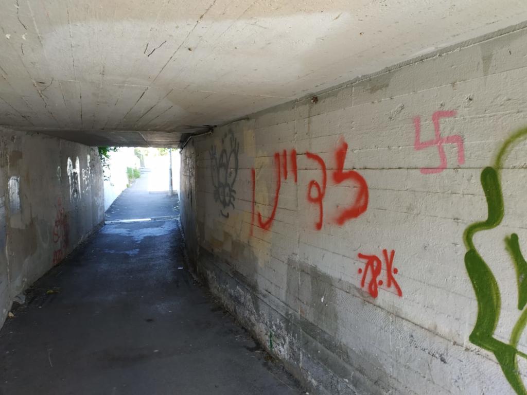 צלבי קרס במנהרה ברחוב רחף בחיפה (צילום: יובל בוסין)