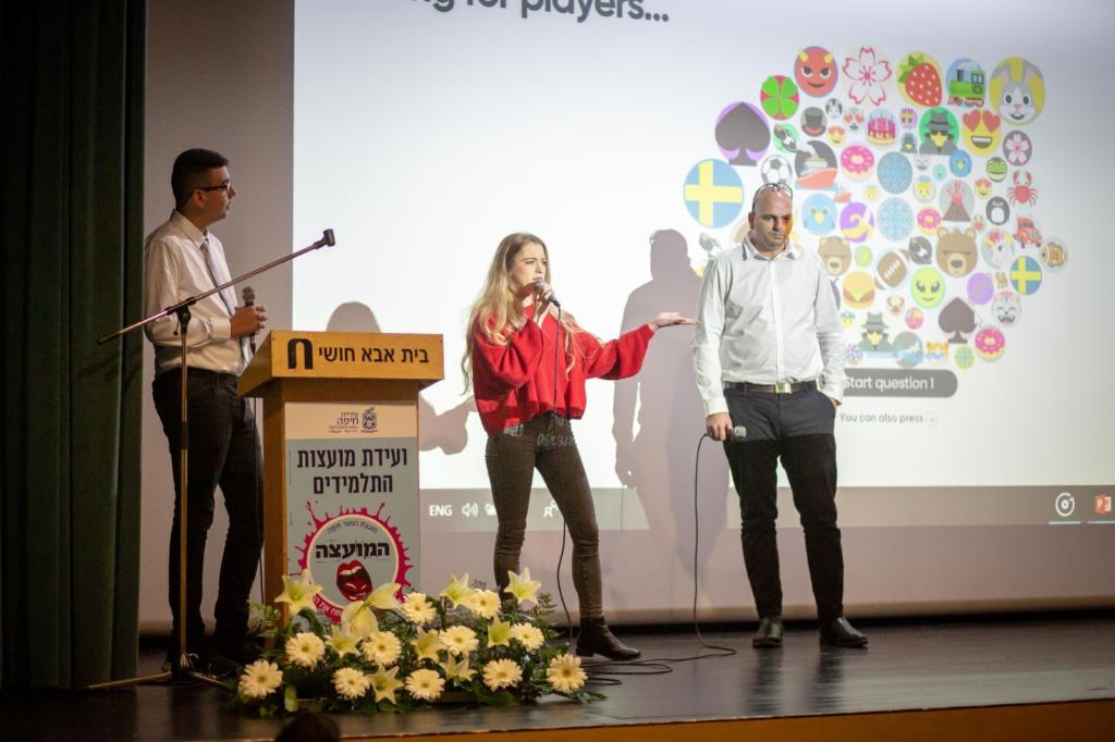 ועידת מועצת התלמידים הנוער  העירונית בחיפה (צילום: עדי אביקזר - דוברות מועצת הנוער העירונית)
