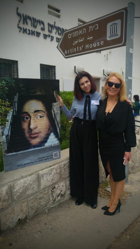 טטיאנה בלוקוננקו- חברת וועדת מנהל (משמאל), צילום טטיאנה קלימוביץ'