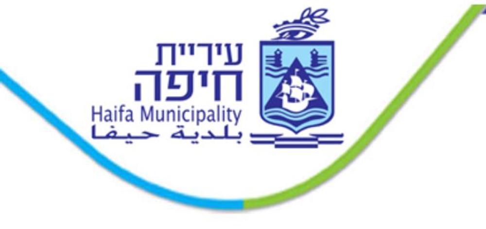 לוגו עיריית חיפה - 2019