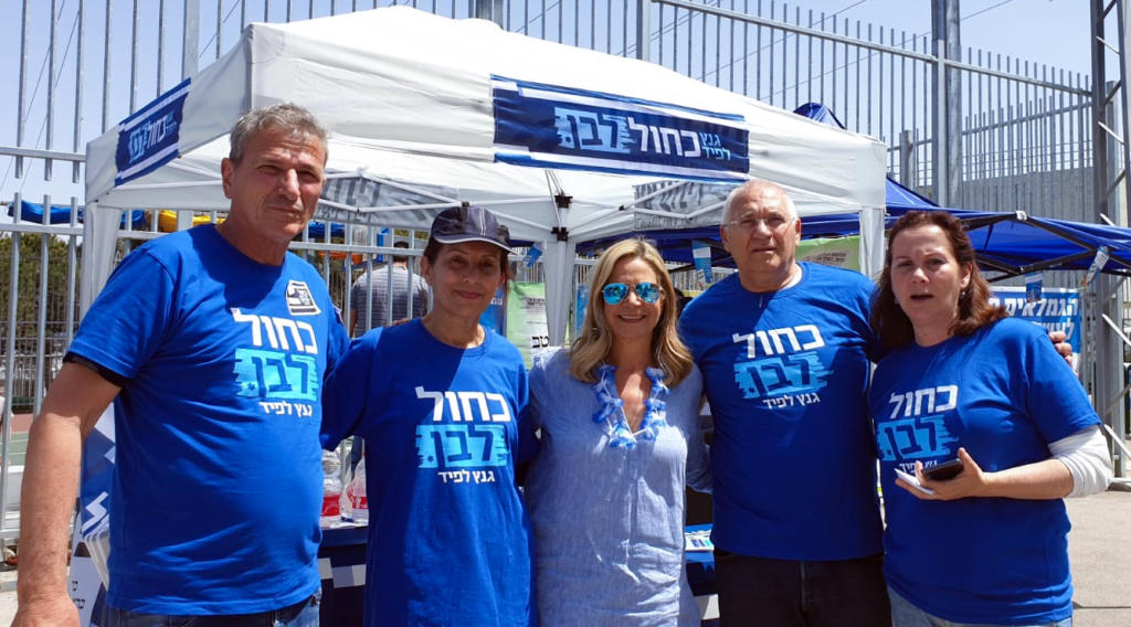 אביהו האן ומיקי חיימוביץ' משמאל - דודי מיבלום - כחול לבן (צילום: דודי מיבלום)