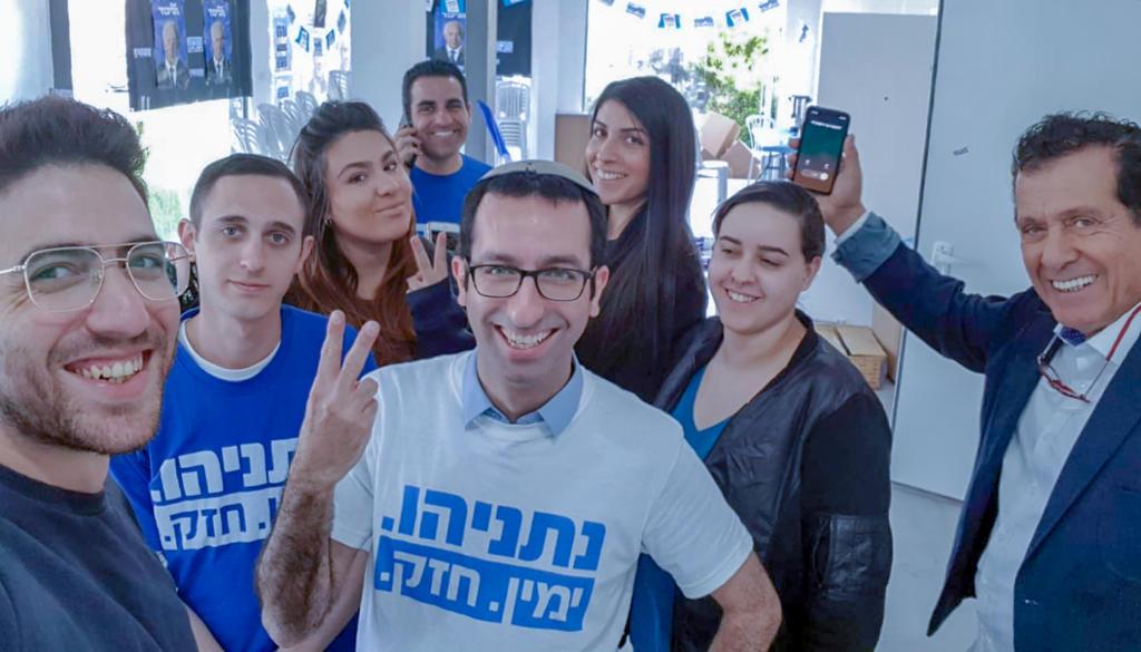 מטה הליכוד בחיפה ביום הבחירות (צילום: אושר טקאטש)