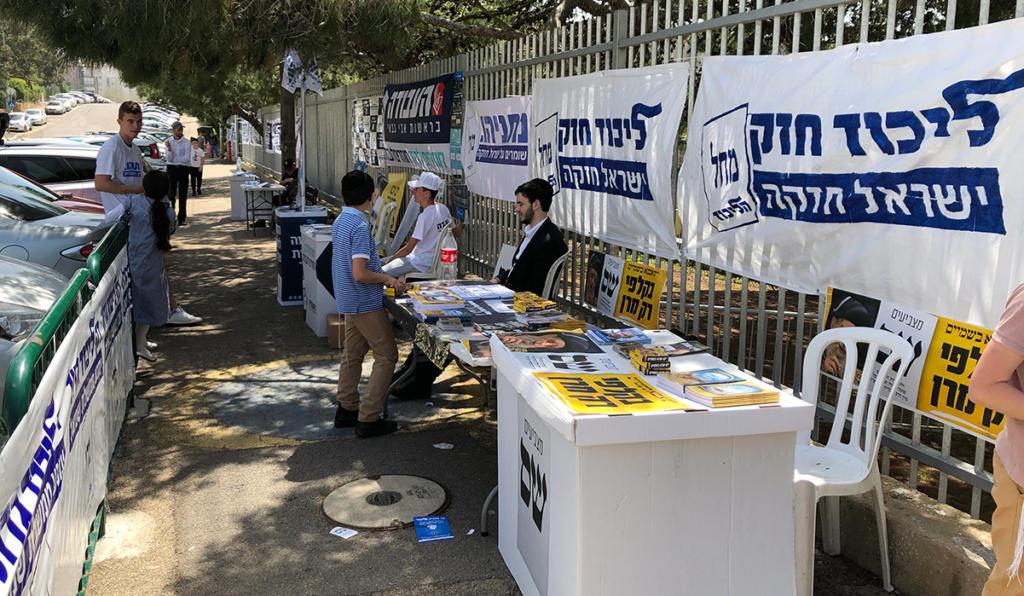 הכניסה לקלפי בבית הספר עין הים בחיפה (צילום: ירון כרמי)