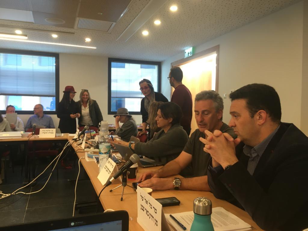 ועדת המשנה לעררים במינהל התכנון בירושלים בנושא מפרץ חיפה