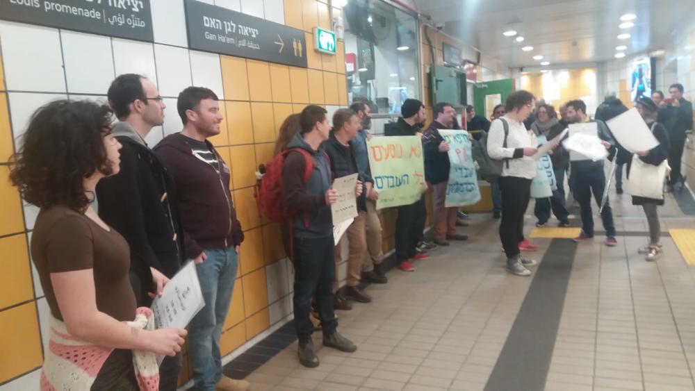 מחאת תמיכה בעובדי הכרמלית בחיפה (צילום: אסף יקיר)