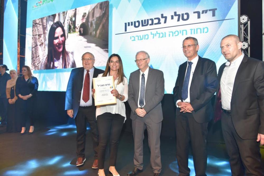 """ד""""ר טלי לבינשטיין מקבלת פרס מנכל בטקס מצטיינים לשנת 2018"""
