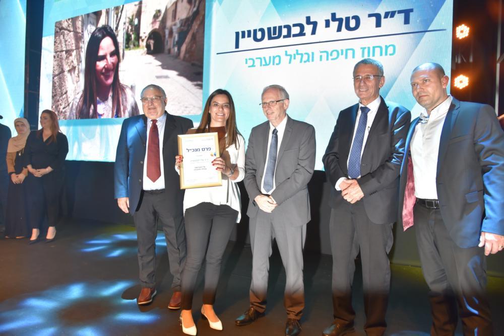 דר טלי לבינשטיין מקבלת פרס מנכל בטקס מצטיינים לשנת 2018 1