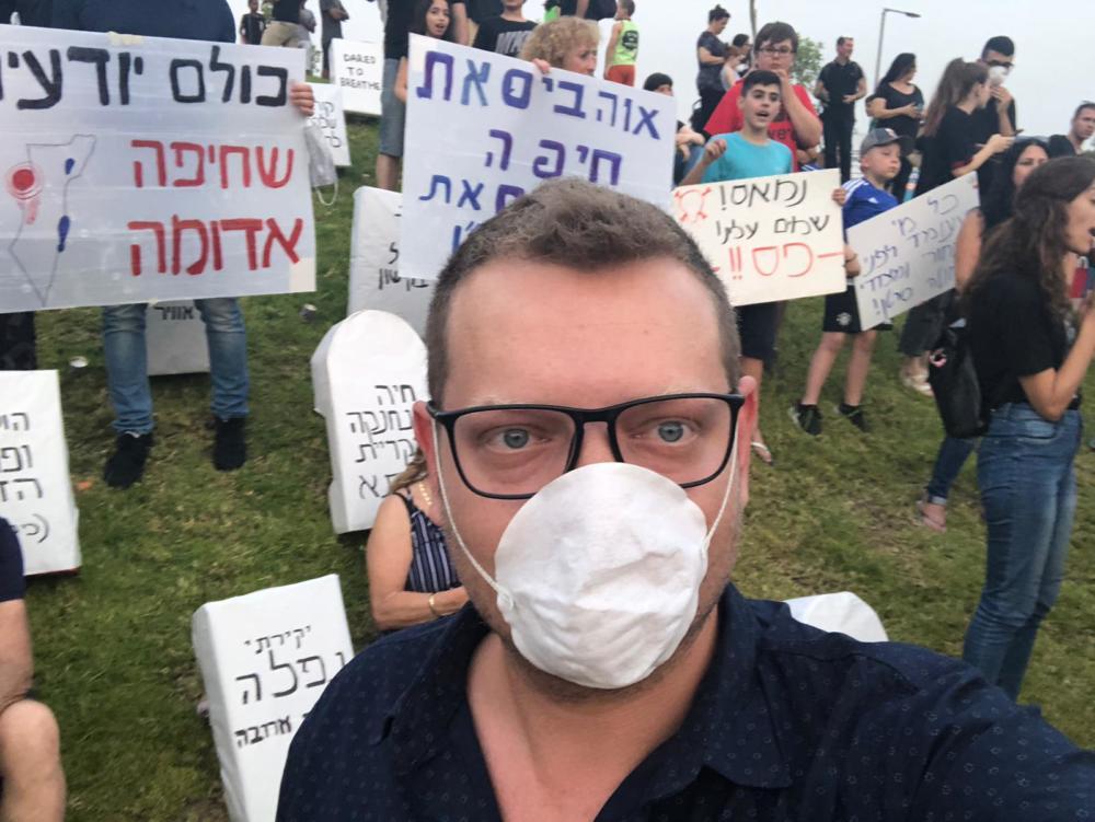 ההפגנה נגד הזיהום – כיכר דגניה, קריית חיים, חיפה