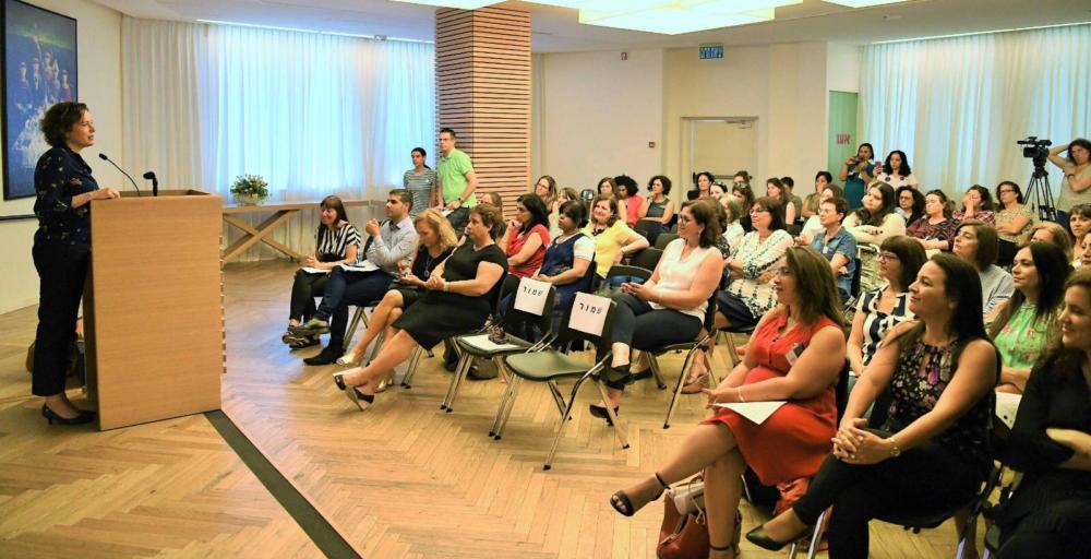כנס נשים ובטחון (צילום: ראובן כהן, עיריית חיפה)
