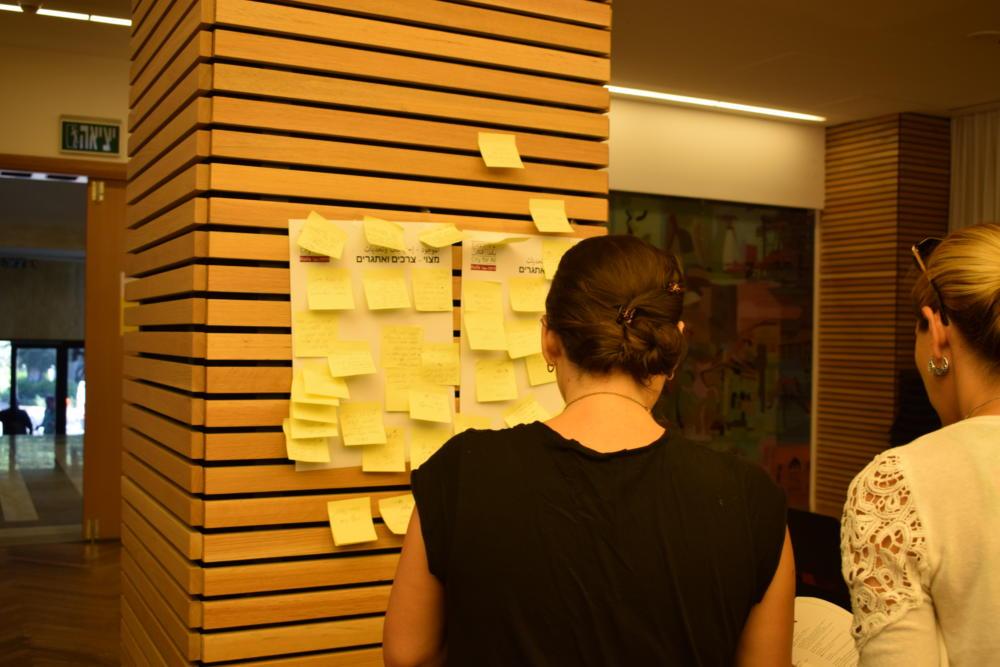עיר לכולן בחיפה, הכנס הראשון לבטחון נשים (צילום: ראובן כהן, עיריית חיפה)