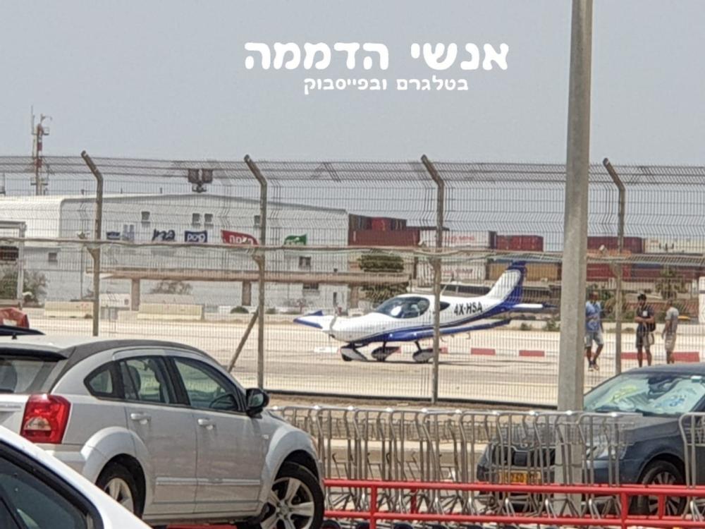 מטוס קל נפגע בתאונה במהלך נחיתה בשדה התעופה של חיפה (צילום: אנשי הדממה)
