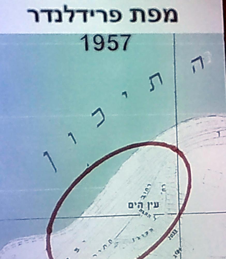 """מפה שהוצגה באירוע להשקת ספרו של ד""""ר כמיל סארי - עין הים - ואדי אל ג'אמל (צילום: ויטלינה מוחין)"""