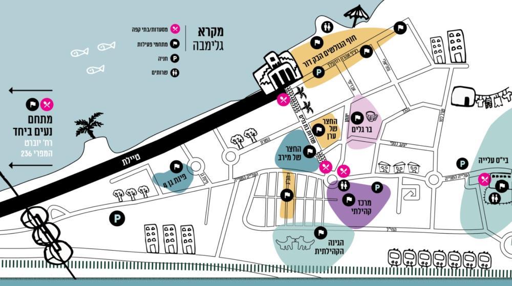 מפת האירועים - פסטיבל גלימבה - בת גלים - 6-8 ביוני 2019