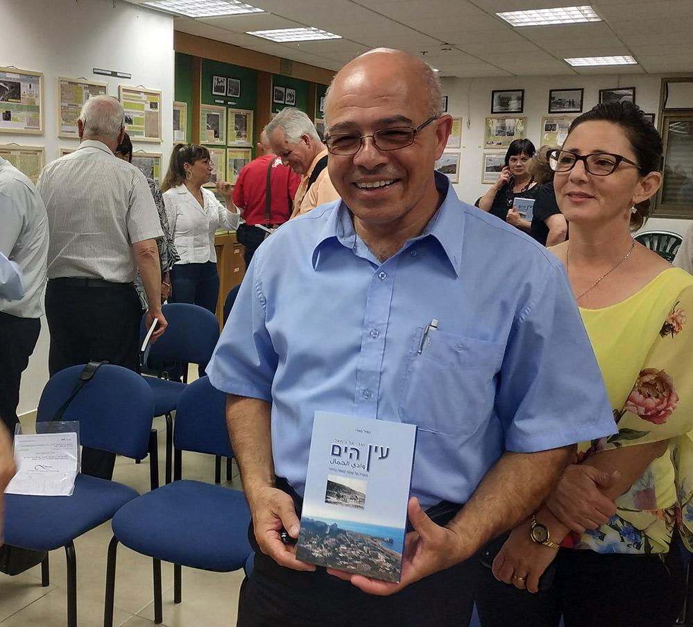 """השקת ספרו של ד""""ר כמיל סארי - עין הים - ואדי אל ג'אמל (צילום: ויטלינה מוחין)"""