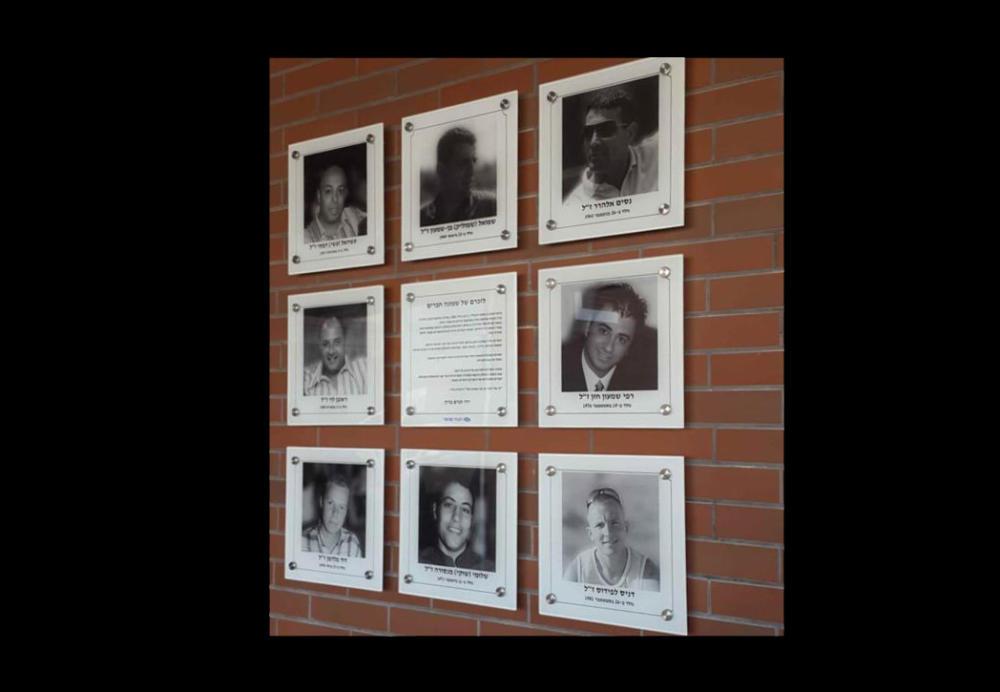 הנרצחים במוסך הרכבת בחיפה - מלחמת לבנון השנייה