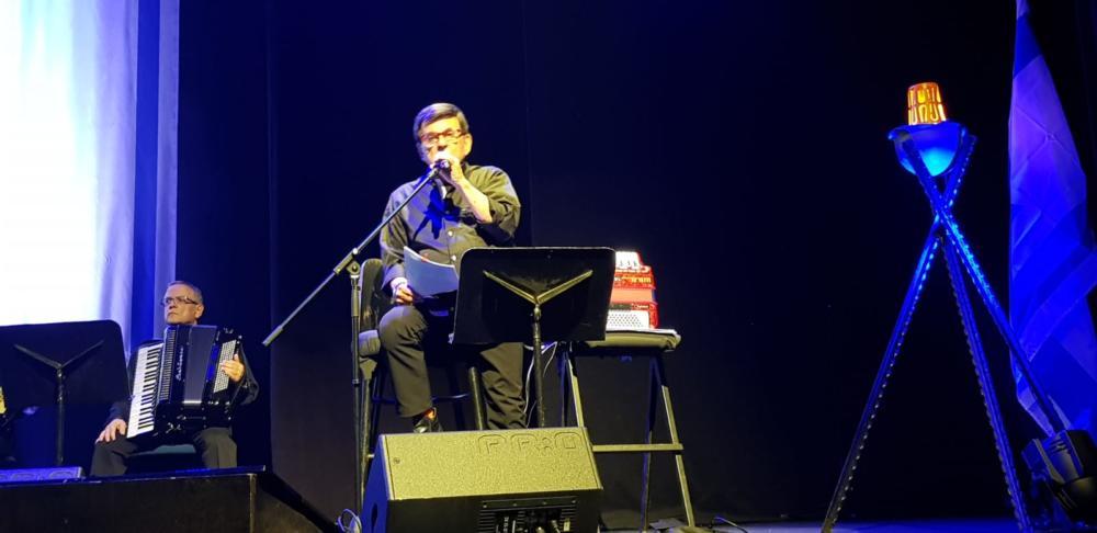"""אירוע """"שרים לזכרם"""" באודיטוריום (צילום: גבריאל קונפינו)"""
