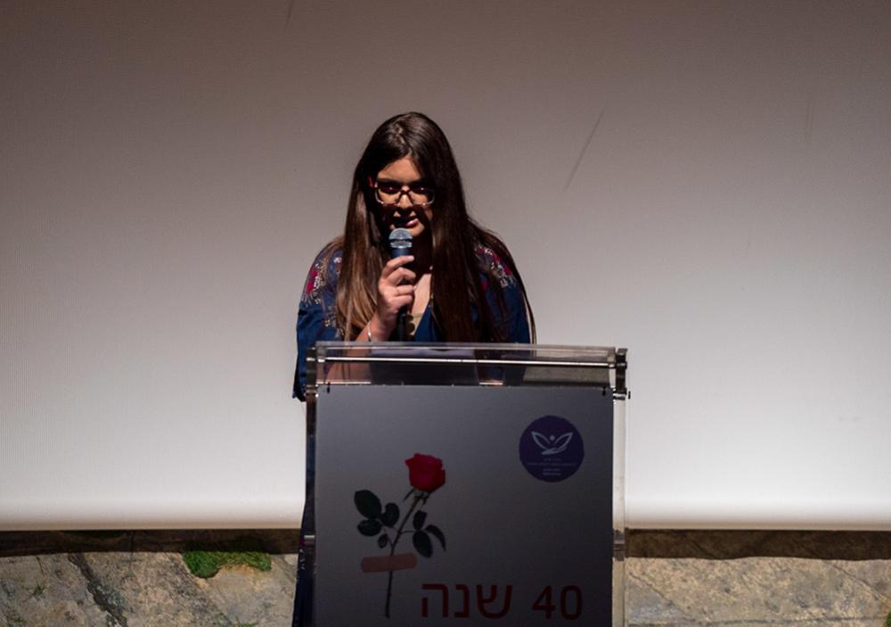 אורטל - ערב למען מרכז הסיוע לנפגעות ונפגעי תקיפה מינית (צילום: ירון כרמי)