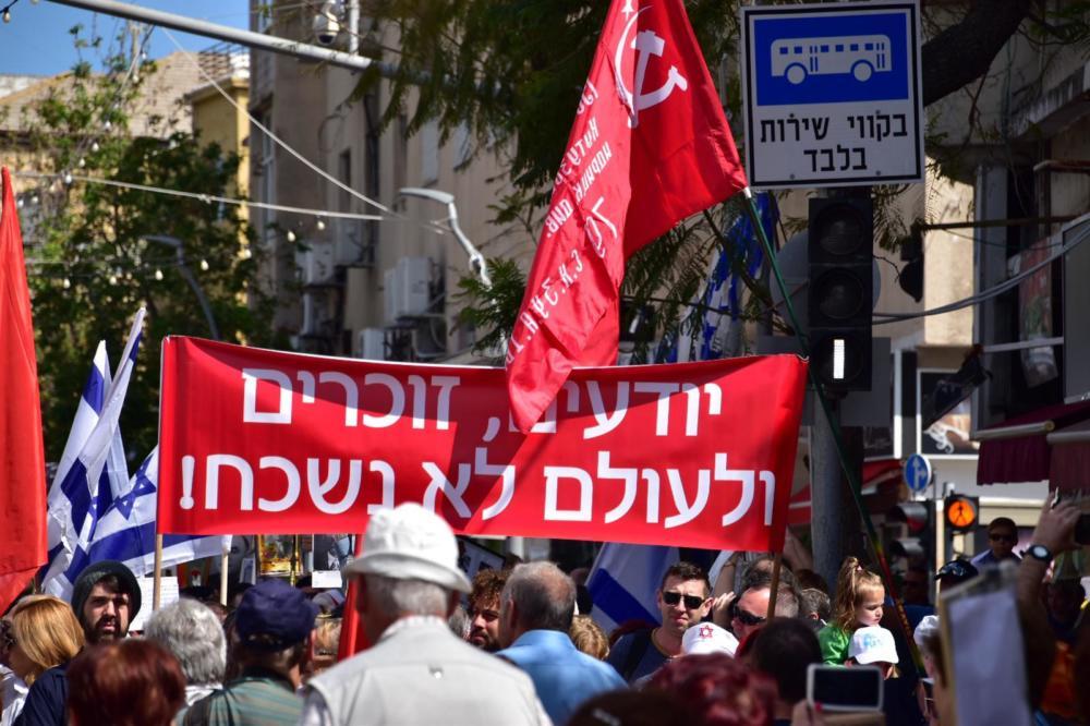 """מצעד הוטרנים בחיפה • אלפים צעדו במצעד מרשים וססגוני לציון """"יום הניצחון ה-74 על הנאצים"""" (צילום: צביקה ברנר)"""