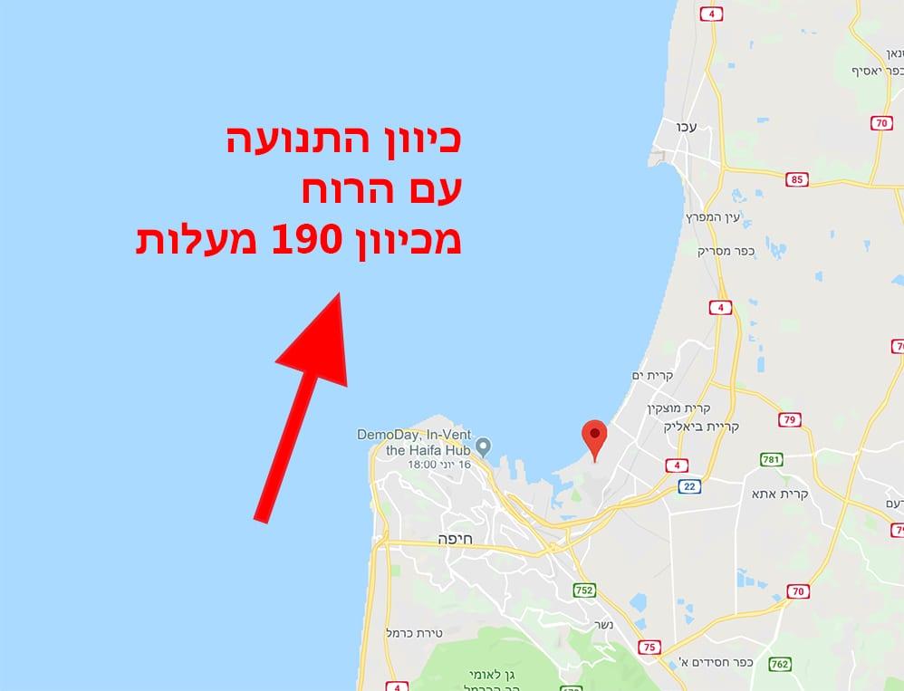 מפה - שלושה חיפאים חולצו מלב ים על ידי השיטור הימי לאחר תקלה באופנוע הים שלהם (צילום: משטרת ישראל)
