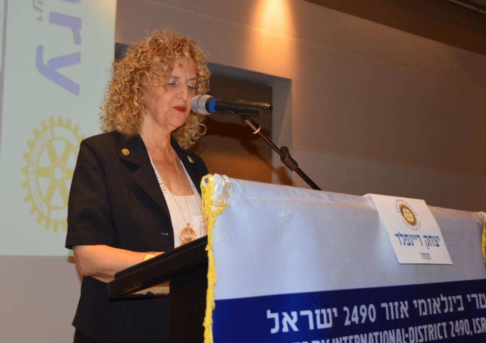 אות עמית פול האריס-רוטרי הוד הכרמל חיפה - הנשיאה נסיה מלך (צילום: שרה איקו)