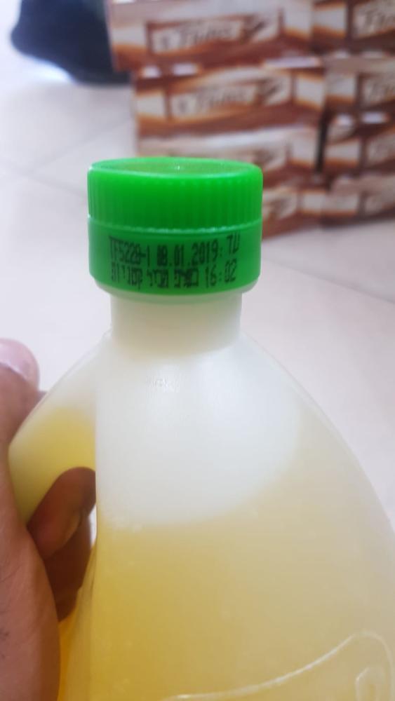 סירופ לימון פריגת 3 ליטר (צילום: משרד הבריאות)