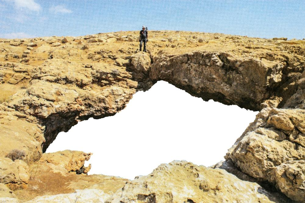 מערה (צילום: אריאל הכהן)
