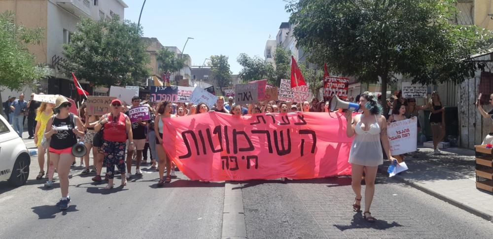 צעדת השרמוטות בחיפה 2019 - הדר הכרמל (צילום: אדיר יזירף)
