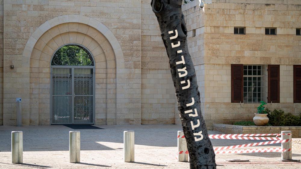 משרד מבקר המדינה בחיפה (צילום: ירון כרמי)