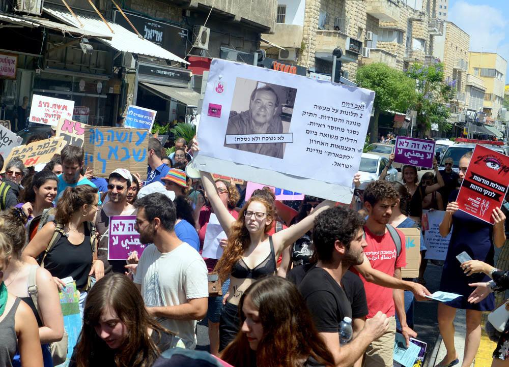 צעדת השרמוטות בחיפה 2019 - הדר הכרמל (צילום: ג'ו לוציאנו)
