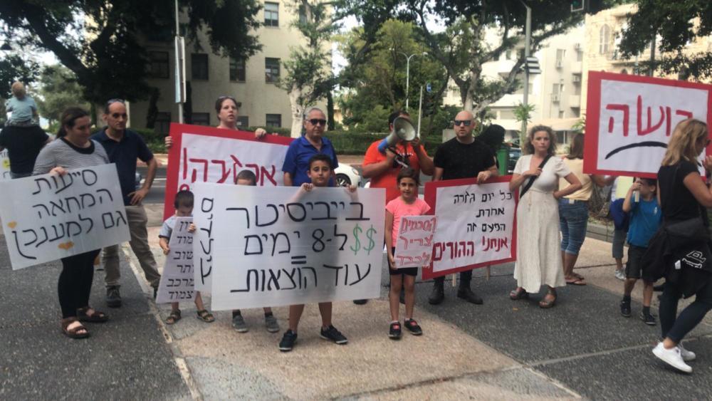 הפגנת ההורים מול בית העירייה נגד עליית מחירי הקייטנות בעיר חיפה (צילום: מיכל ירון)