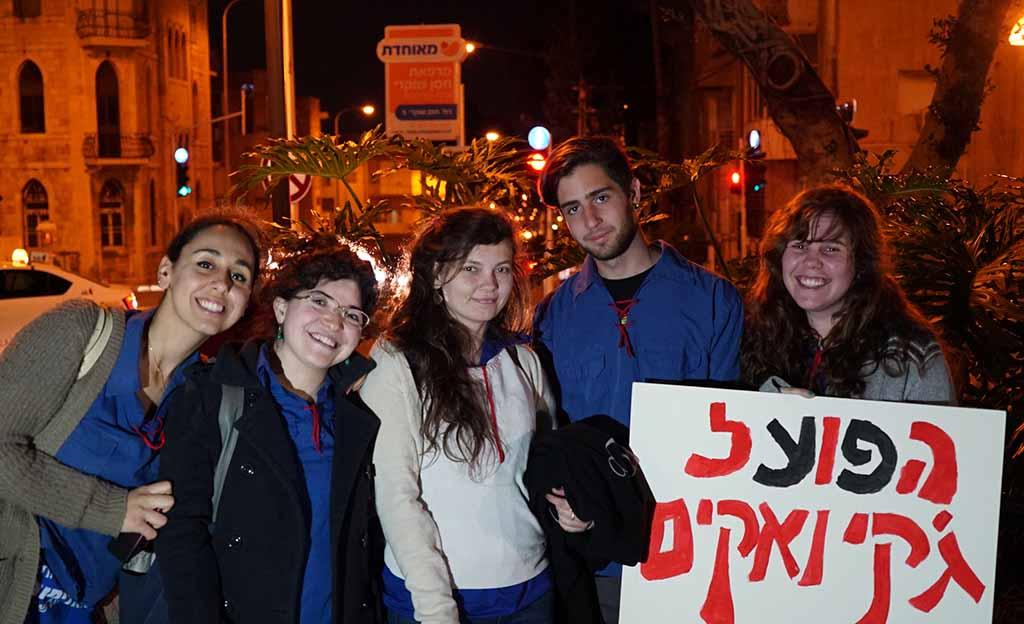 הרצון להיראות ולהישמע - הפגנה של תושבי הדר מול בית העירייה בתקופת שלטונו של יהב - 3/3/2015 (צילום: ירון כרמי)