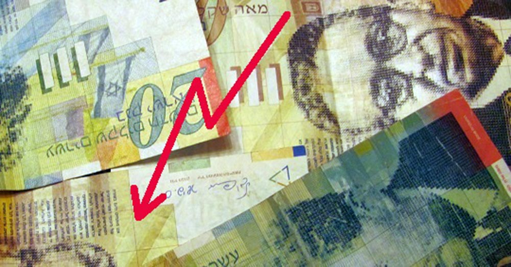 איפה הכסף של תושבי חיפה?