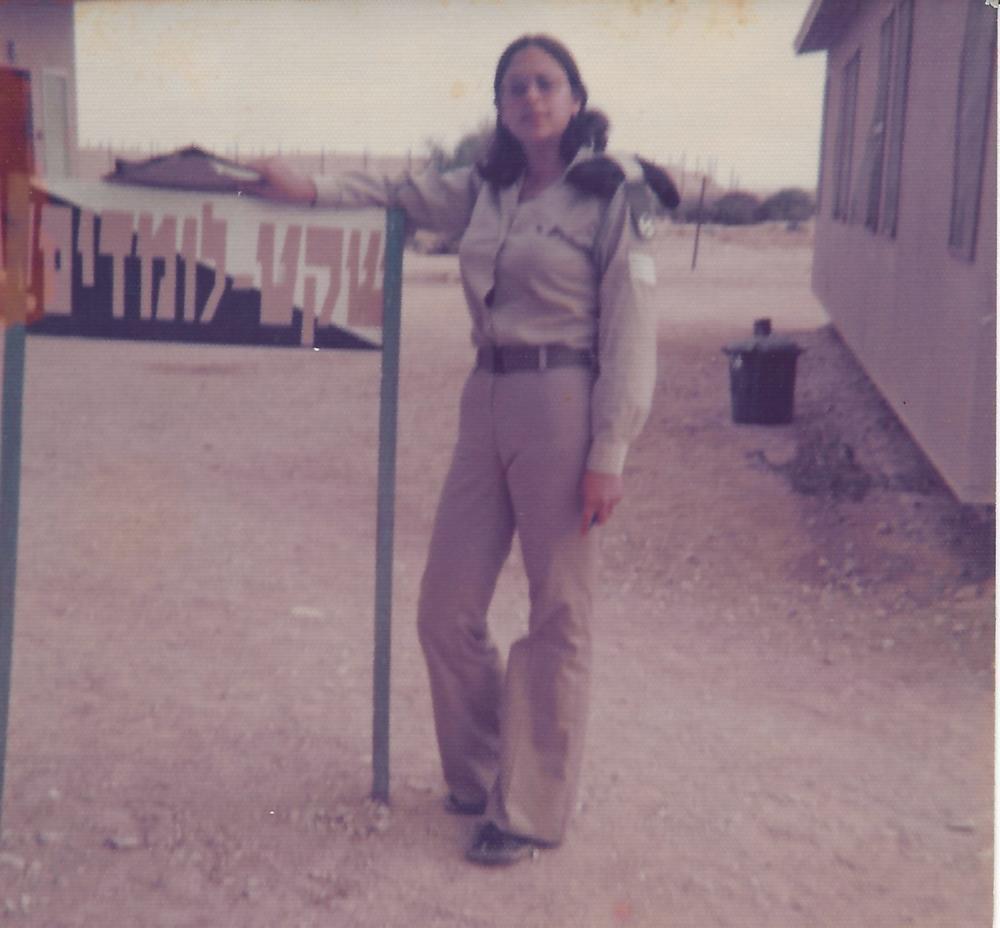 חנה מורג בתקופת שירותה הצבאי (צילום: אישי)