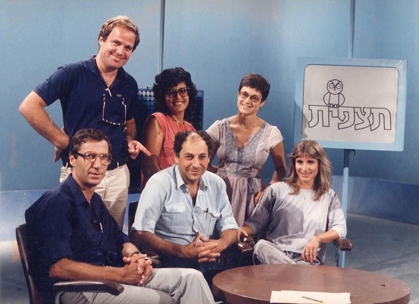 בתחילת הקריירה בתכנית 'תצפית' בערוץ הראשון (צלם: בניה בן-נון)