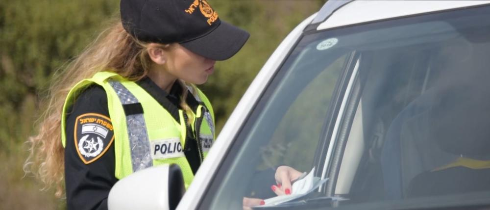 אכיפה משטרתית (צילום דוברות המשטרה)