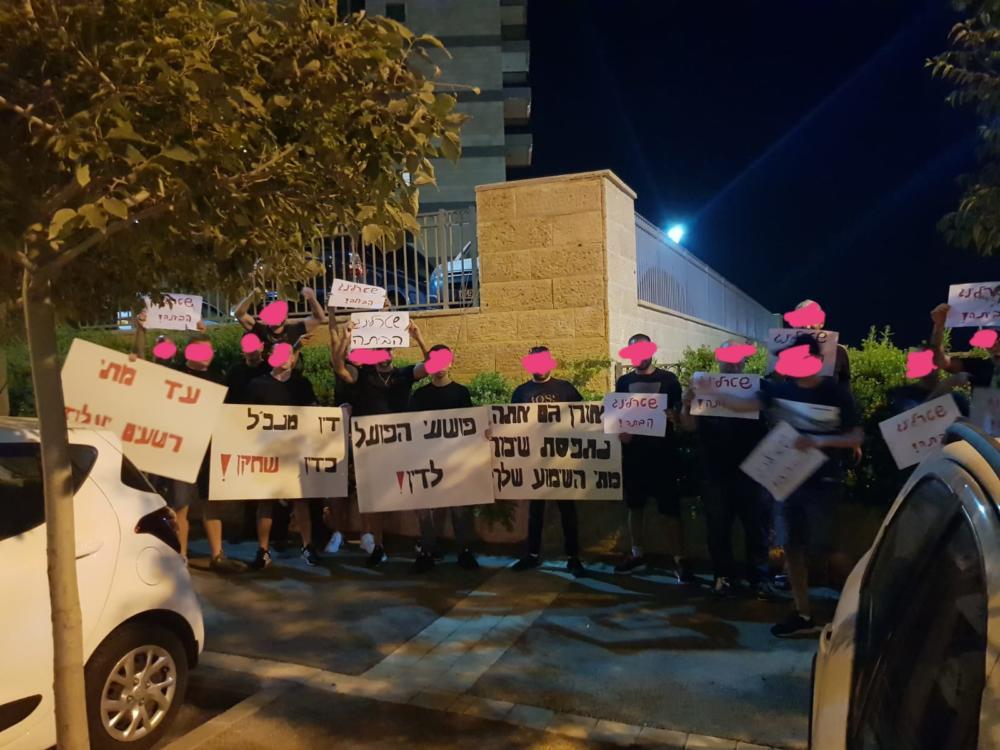 אוהדי הפועל חיפה מפגינים נגד אורן שטרלינג ברמת הנשיא