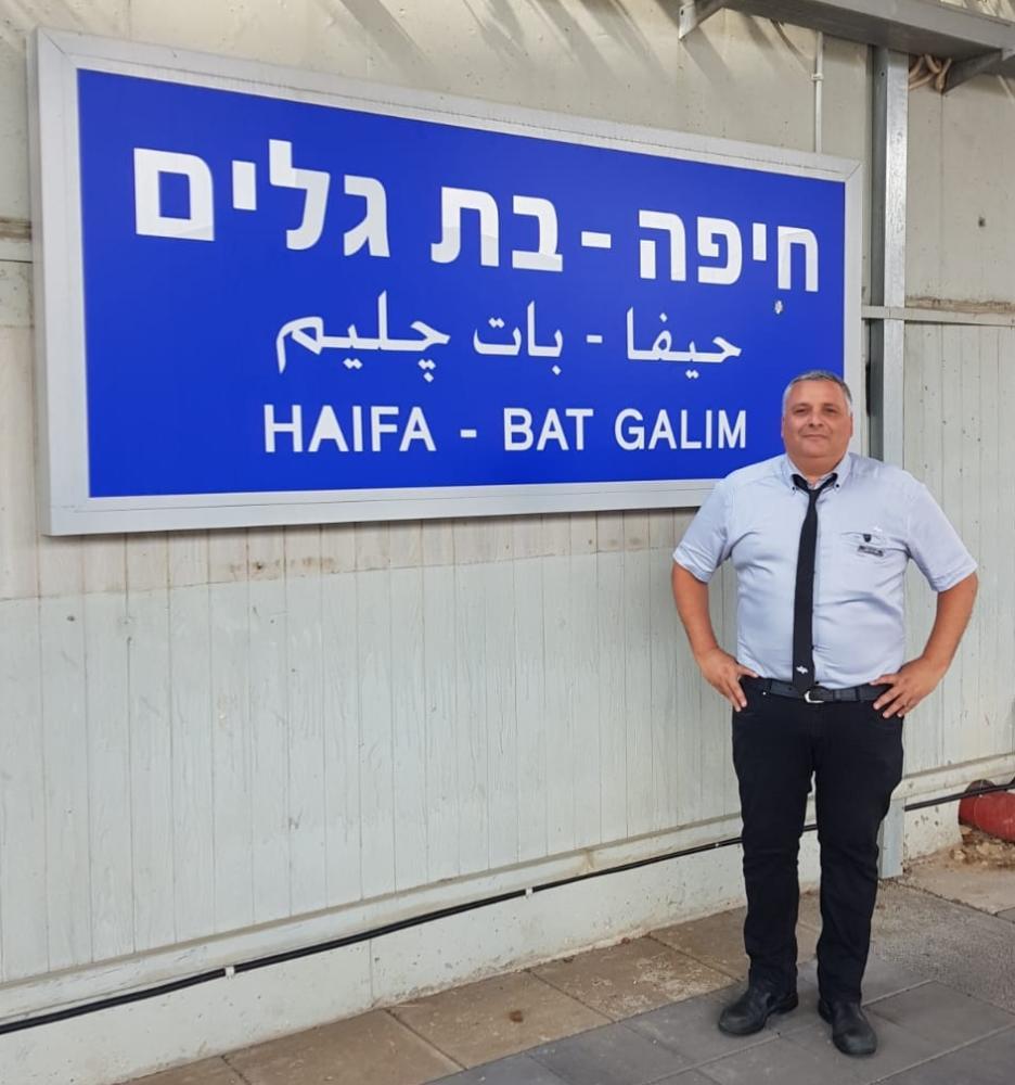 מנהל תחנת חפה בת גלים שלמה ממן (צילום: דוברות רכבת ישראל)