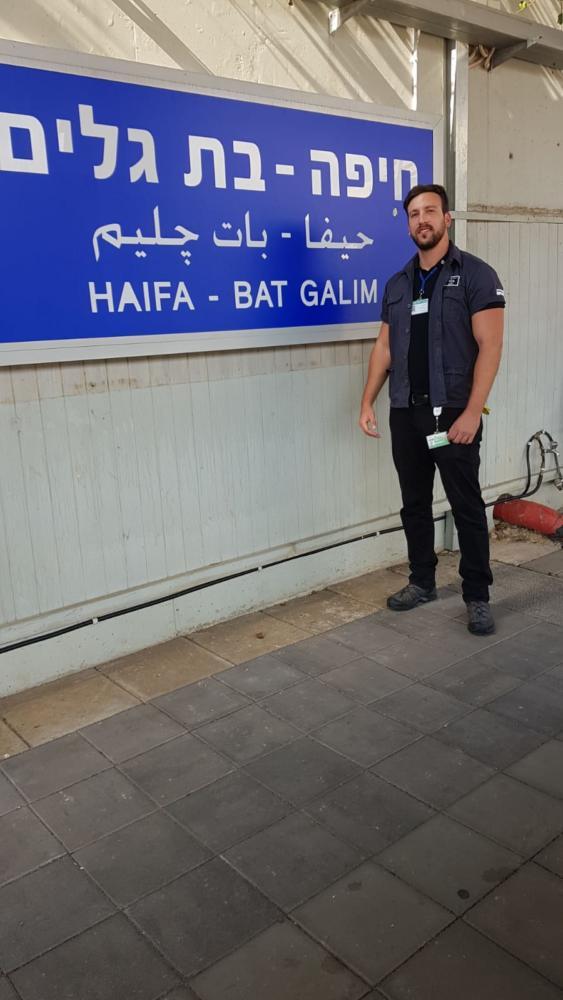 בן אלגום מאבטח תחנת חיפה בת גלים (צילום: דוברות רכבת ישראל)